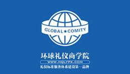 古典雷火电竞官网app培训汉服雷火电竞官网app7