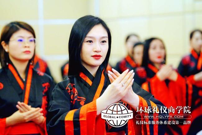 古典雷火电竞官网app培训汉服雷火电竞官网app6
