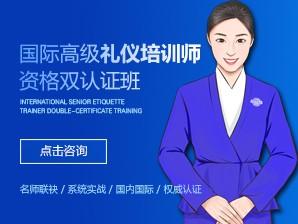 国际高级注册雷火电竞官网app