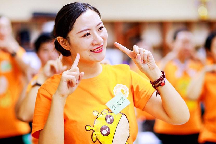 儿童雷火电竞官网app培训师资格认证班3