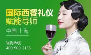 西餐雷火电竞官网app实战体验