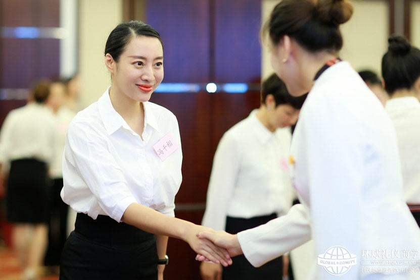 国际雷火电竞官网app培训师